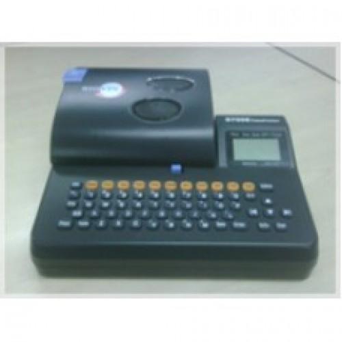 Biovin Make S700E Ferrule Printing Machine